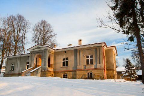 Zdjęcie z galerii Uniszowa