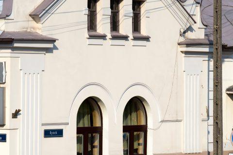 Zdjęcie z galerii Ryglice